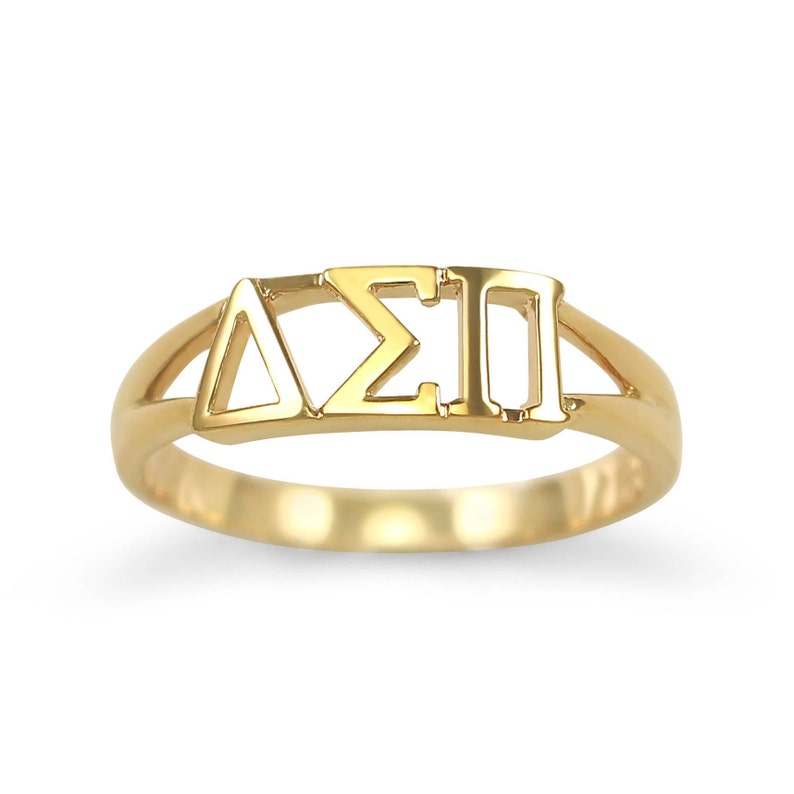 Kappa Delta sunshine gold ring with cut-out letters NEW!!***