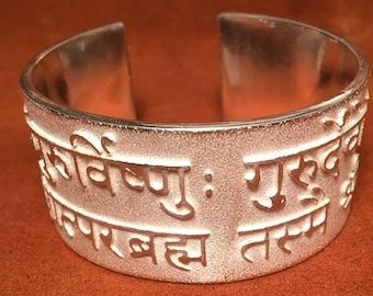Guru Stotram Cuff Bracelet with Raised Lettering in Sterling Silver