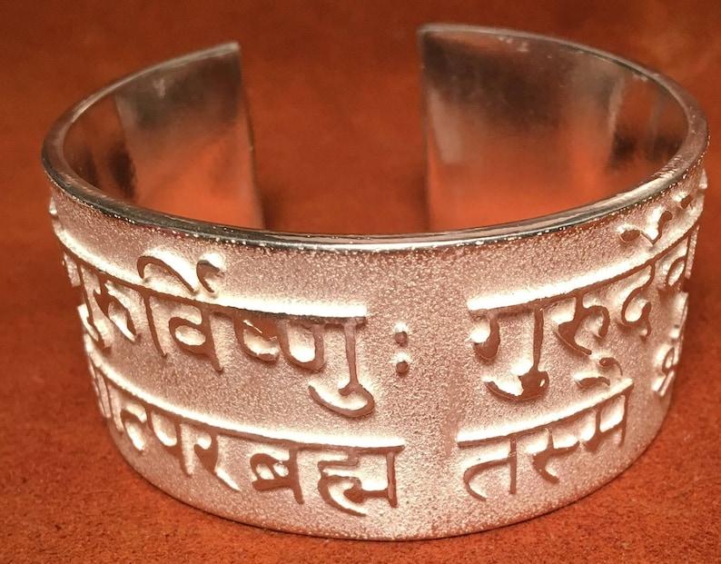 Guru Stotram Cuff Bracelet with Raised Lettering in Sterling image 0