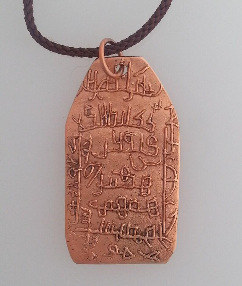 Proto-Sanskrit Tablet Copper Pendant image 0
