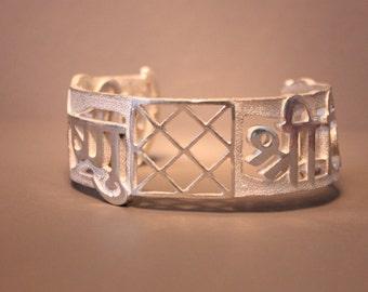 Shri Vishnu Jyotisha Cuff Bracelet Bangle Silver Astrology Yoga