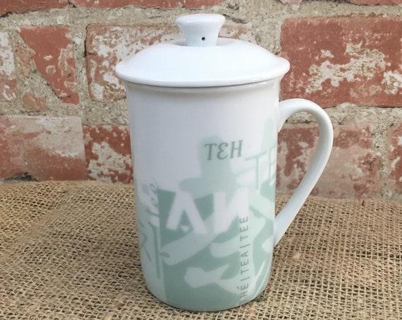 Vintage Starbucks Coffee Tea cup with lid from 1998, Starbucks Tea cup with lid, Tea cup from Starbucks, Vintage Starbucks