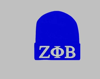 Royal Blue Embroidered Greek Letter  or English Letter Monogrammed Acrylic Knit Beanie/Personalized Beanie/Greek Organization/Sorority