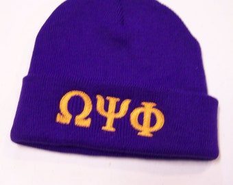 Purple Greek or English Letter Monogrammed Embroidered Beanie/Personalized Beanie