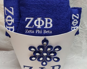 ZETA PHI Beta Royal Blue Monogrammed Bath Towel Waste Basket Gift Set/ZPB  3 pc Bath Towel/Zeta Gift Set/Zeta Monogrammed Gifts/Towel Set