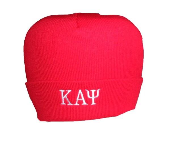 Alpha Phi Alpha, Phi Beta Sigma, Omega Psi Phi, Kappa Alpha Psi Knit Beanie