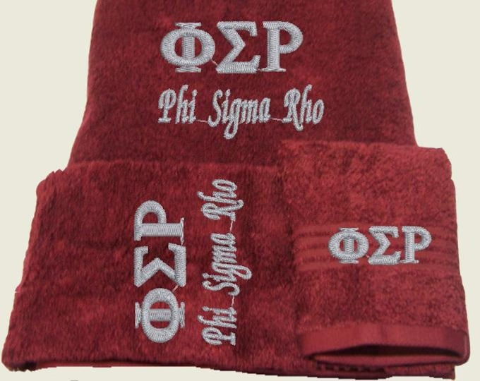 PHI SIGMA RHO Greek Lettered Embroidered 3 Piece Towel Set