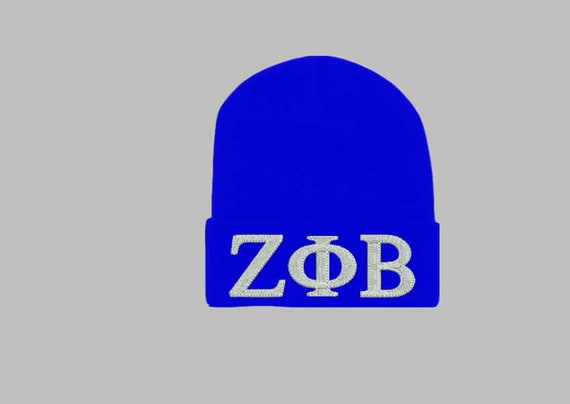 Greek Letter/Monogrammed Embroidered Acrylic Knit Beanie/Personalized Beanie/Greek Organization/Sorority/Zeta Phi Beta/Kappa Delta Zeta