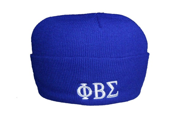 Royal Blue English or Greek Letter Monogrammed Embroidered Acrylic Beanie