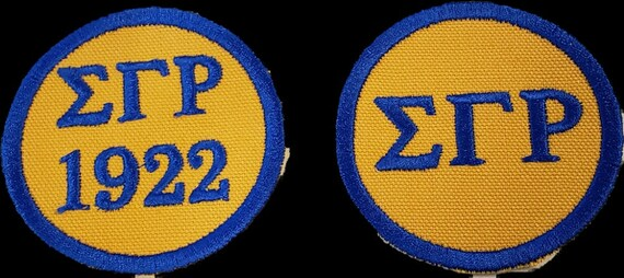 "Sigma Gamma Rho 3"" round Embroidered Greek Letter Patches/Gold Duck/Twill Iron On Patch/Divine Nine/SIGMA GAMMA RHO/1922 Patch"