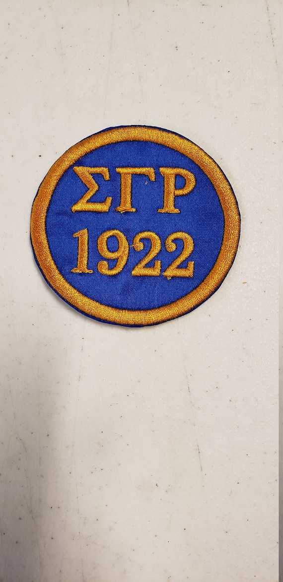 "Sigma Gamma Rho/1922 Greek Letter PATCH  3"" inch round / Royal Blue duck cloth/Iron On Patch/ Embroidered  3 inch Round Iron On Patch"