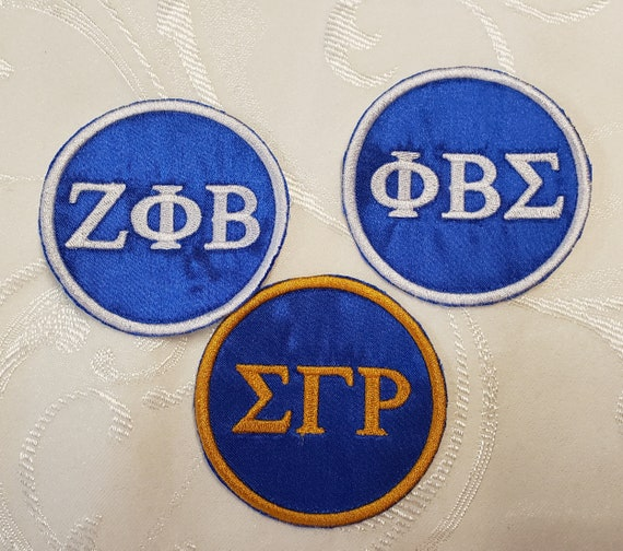 "CUSTOM  Embroidered 3"" round Greek/English  Letter Patch/Satin Iron On Patch/Divine Nine/ Alpha Sigma Delta Omega Beta Psi Phi Patch"