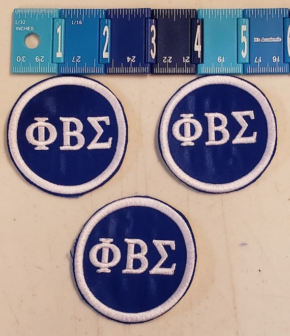 """Phi Beta Sigma Greek Letter Patch 2"""" inch round /Royal Blue Satin  Sigma Embroidered Iron On Patch/ Embroidered  2 inch Round Iron On Patch"""