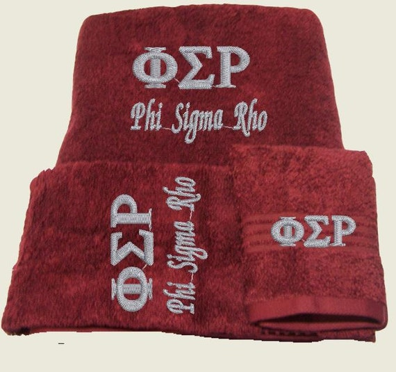 PHI SIGMA RHO Greek Lettered Embroidered 3 Piece Towel Set