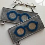 Eye Catching Eyeglass Case Sew Skeptical