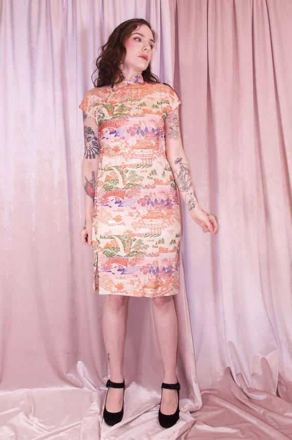 Pink Brocade Ombre Cheongsam Dress Vintage - 50's… - image 8
