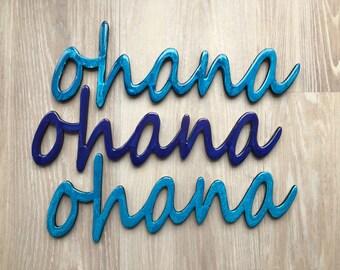 """18"""" Ohana Sign"""