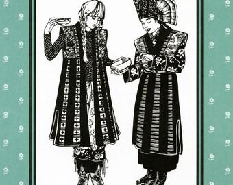 Women's Folkwear Tibetan Panel Coat sizes 6-18 Full-Length Vest or Sleeveless Coat Sewing Pattern # 118