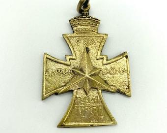 Handmade brass replica of Haile Selassie I Star of Victory medallion