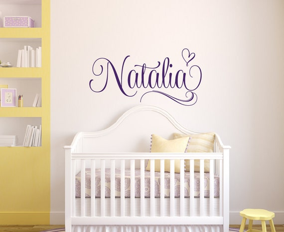 nursery wall decal monogram wall decal baby girl nursery | etsy
