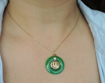 """925 Sterling Silver Chinese Fortune Word /""""FU/"""" Heart Emerald Jade Circle Pendant"""