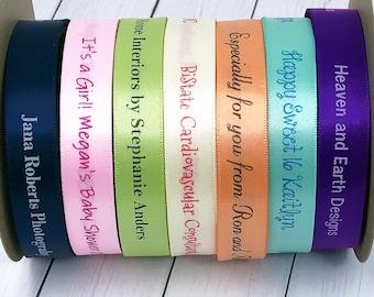 """Imprinted Ribbons, 5/8"""" Width Personalized Satin Ribbon, Professionally Printed Favor Ribbon, Wedding Ribbon, Gift Ribbon, Custom Ribbon"""