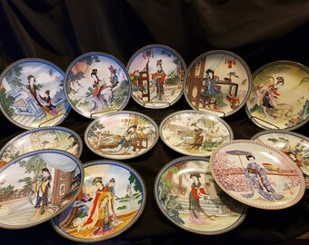 Choice of Vintage Beauties of the Red Mansion Collector Plates By Bradford Exchange