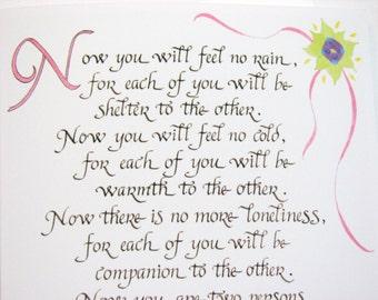 Wedding Calligraphy Card -- Apache Wedding Prayer, card size 5 X 7 inches, blank inside