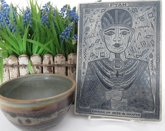 Ptah (Patron of Arts & Crafts) - Ceramic Art Tile © 2005. All rights reserved.