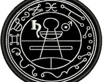 Secret seal of Solomon embroidered patch protection esoteric occultism