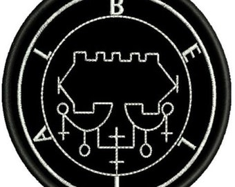 Sigil of Belial embroidered patch demonology esoteric occultism