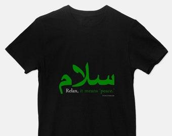 Salaam t shirt  48f617c4e