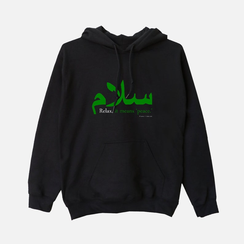 Relax It Means 'Peace'  Unisex Hooded Sweatshirt Black