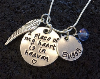 Personalized A Piece of My Heart is in Heaven Necklace with Name, Birthstone, Angel Wing, Remembrance necklace, Memorial