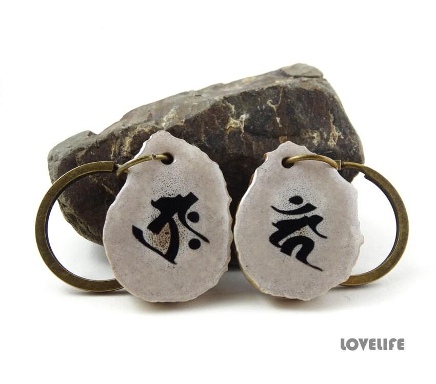 cb807e6c8 Zodiac Keychain in Bonji Yoga Gifts Custom Key chain Friend | Etsy