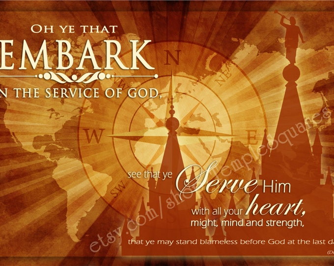 Printable 4 LARGE Frameable poster sizes YW 2015 Theme Embark in the Service of God digital files Brown Gold Landscape Series