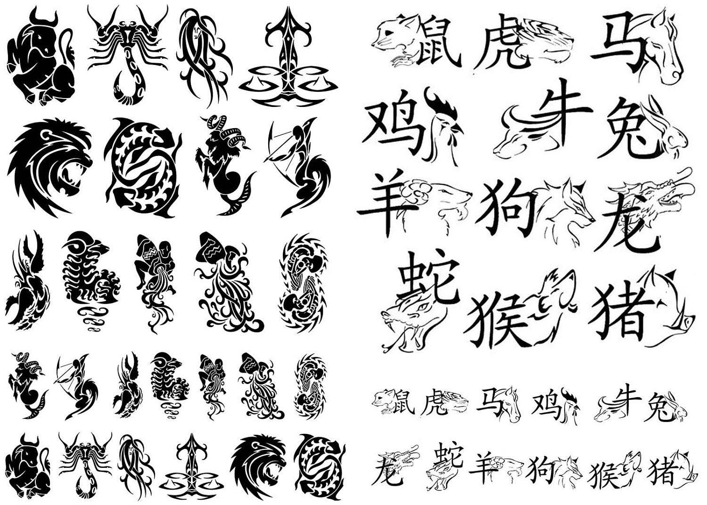 Black Silk Screen Enamel Zodiac Tribal Astrology Signs Low Etsy