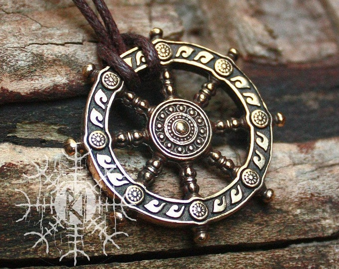 Bronze Dharma Wheel of Life Samsara Buddhist Amulet Pendant Talisman Necklace