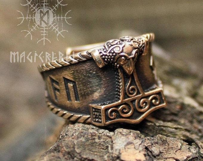 Bronze AUJA Runes Good Luck Mjolnir Thor Hammer Nordic Amulet Talisman 3D Adjustable Size Ring
