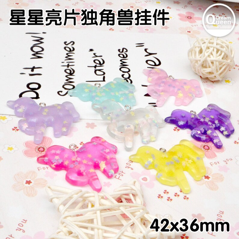 10 Pcs Mixed 3D Unicorn Horn Resin Glitter Sparkle Charm Not Flatback DIY KIT