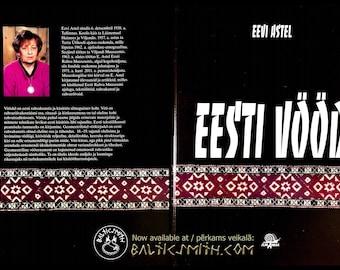 Eesti Vööd (Estonian Belts) by Eevi Astel. SCA.
