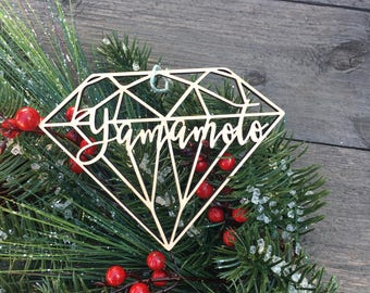 """Personalized Diamond Geometric Ornament 5"""" inches wide, Custom WOOD Christmas Ornament, First Christmas Ornament, Wood Ornament"""