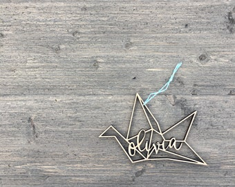 """Personalized Origami Crane Geometric Ornament 5"""" inches wide, Custom WOOD Christmas Ornament, Babys First Christmas Ornament, Wood Ornament"""