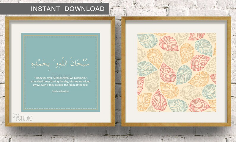 Instant Download. Vintage Flowers Islamic Hadith Remembrance  image 0