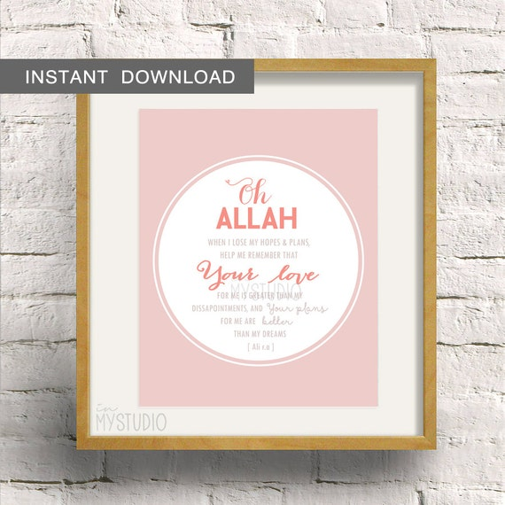 Instant Download! Islamic Hadith Quote, Your Love - Allah 8x10