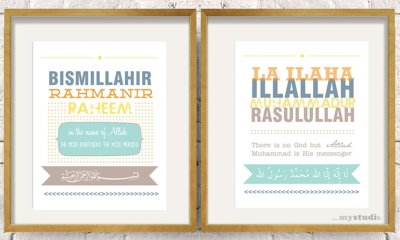 Instant Download. Bismillah & Shahadah. Boy Colorway image 0