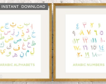 """Instant Download! Arabic Alphabets & Numbers for Kids, Colorful Pastel Islamic Wall Art Poster. 8x10"""""""