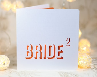 You/'re Getting Married Trans Wedding Card Cute Trans Engagement Cards Trans Wedding Cards Queer Engagement Cards Gay Wedding Cards