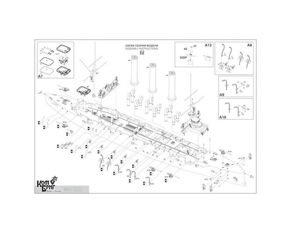 350 Protected Cruiser Diana 1902 Resin Kit 3541fh