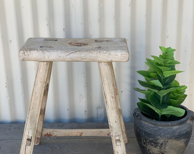 Featured listing image: Rustic Elm Chinese Stool {B}